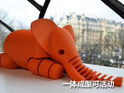 一体成型可活动-3D打印专辑