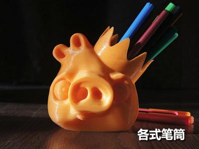 各式笔筒-3D打印专辑