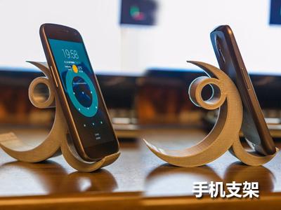 手机支架-3D打印专辑