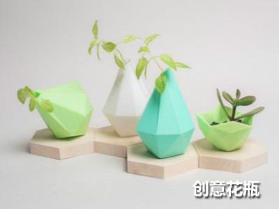 创意花瓶-3D打印专辑