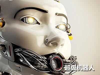 超级机器人