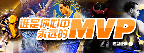 NBA球星—3D模型征集第二期