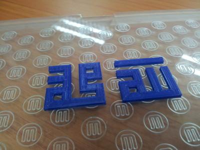 伊斯兰Kufi 艺术-3d打印模型