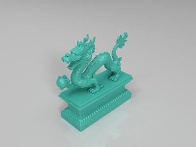 中国龙-3d打印模型