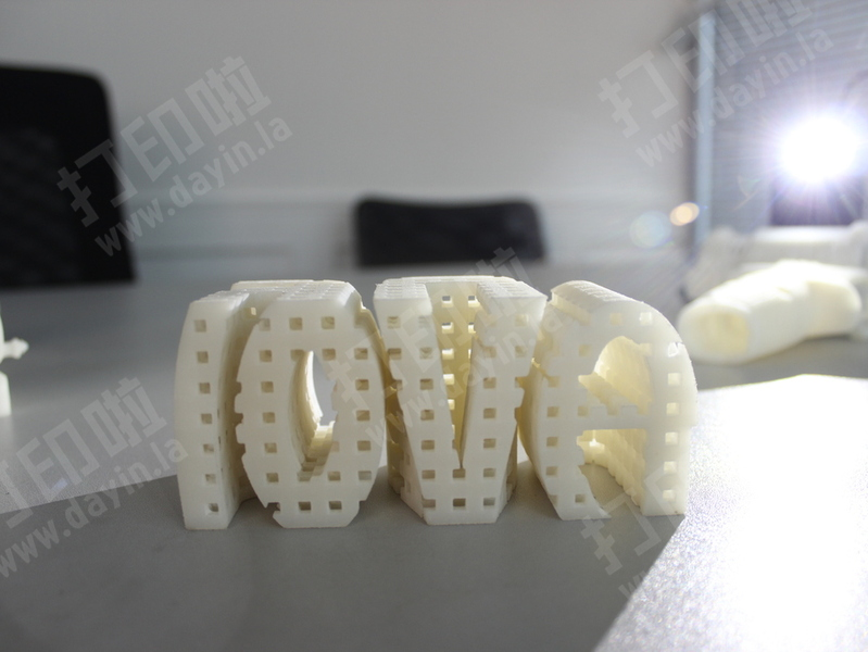 Love you,a perfect for Valentine's day-3d打印模型