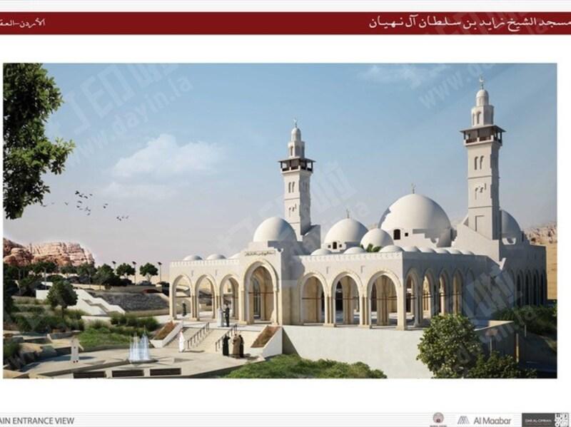 扎耶德清真寺-3d打印模型