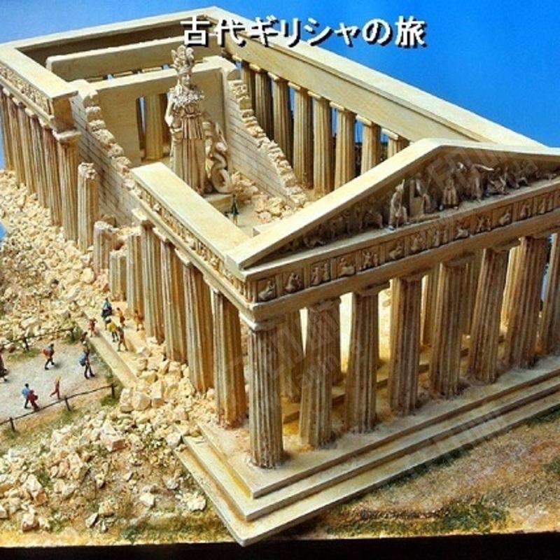 希腊海边别墅建筑模型