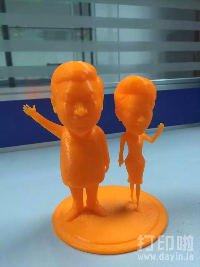 -3d打印模型
