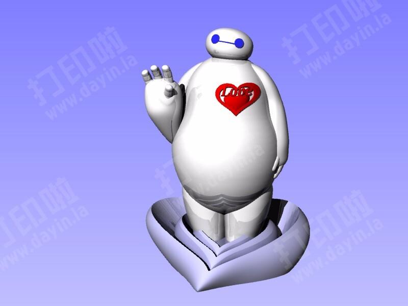 大白超有愛心-3d打印模型