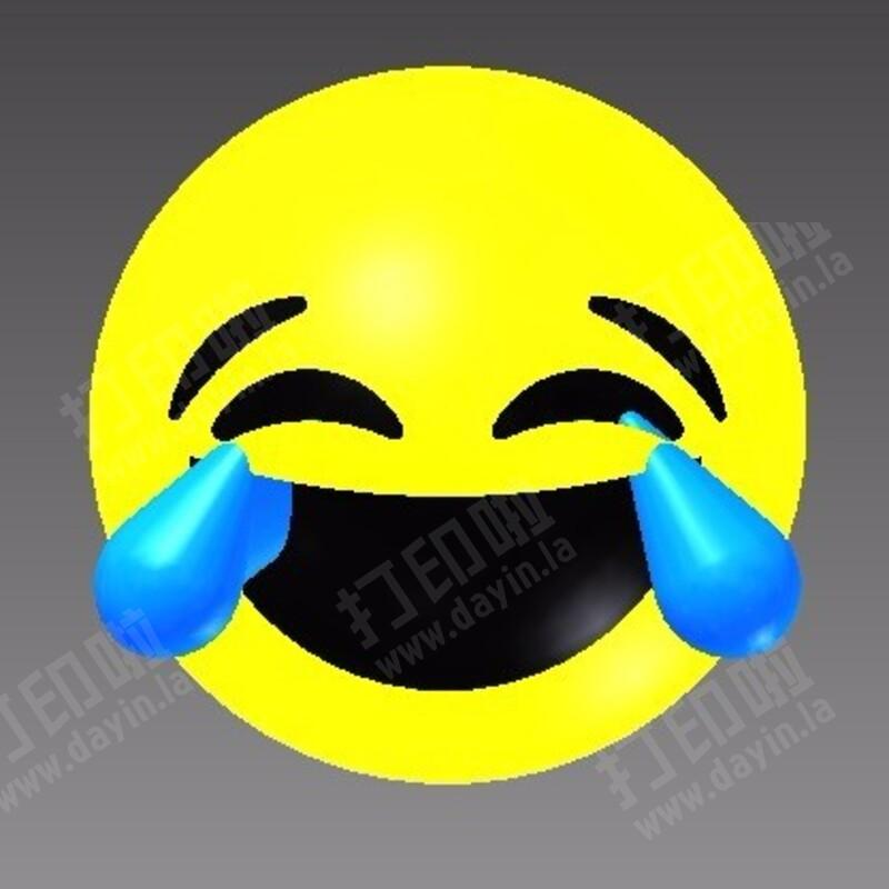 emoji图片复制表情简单大全可爱图片包表情漫画图片