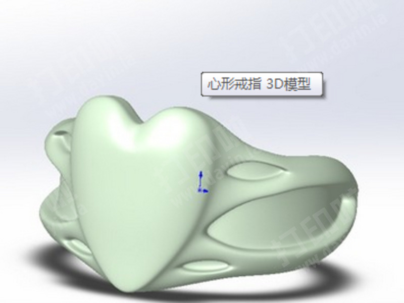 爱情戒指-3d打印模型