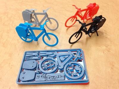 旅行自行车组装卡片-3d打印模型