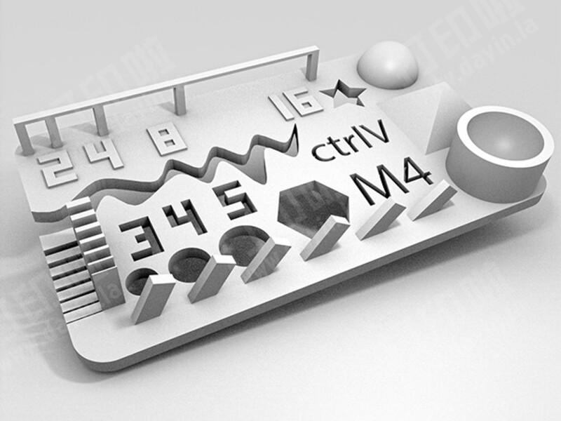 测试打印机性能-3d打印模型