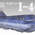 重巡潜水舰-000