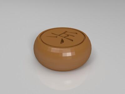 象棋全套-3d打印模型