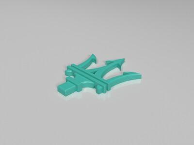 玛莎拉蒂徽标-3d打印模型