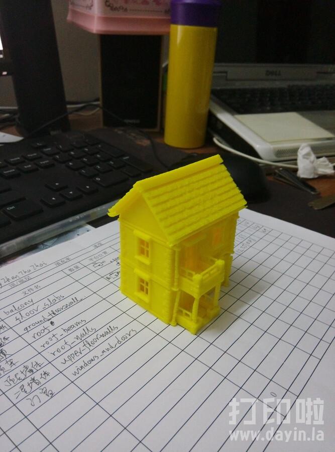 城镇住宅-3d打印模型