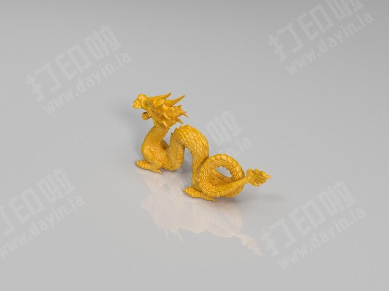 龙-3d打印模型