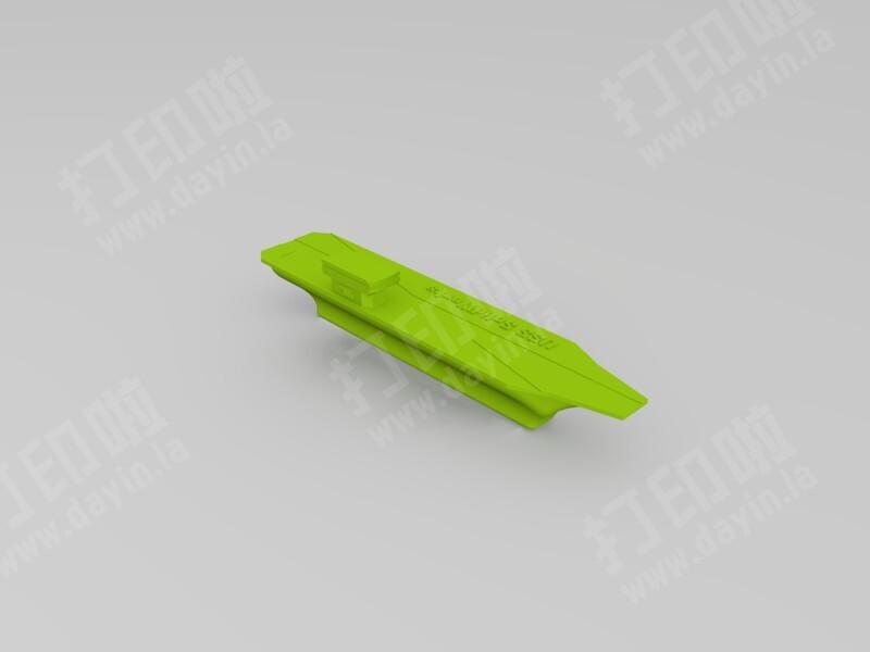 航空母舰-3d打印模型