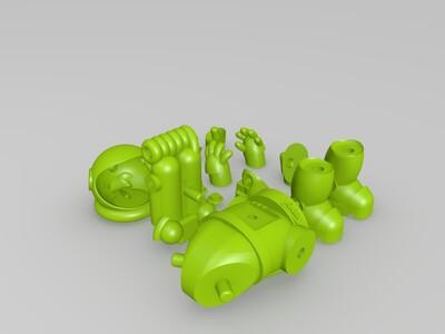 组装太空人-3d打印模型