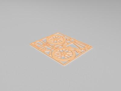 自行车-3d打印模型