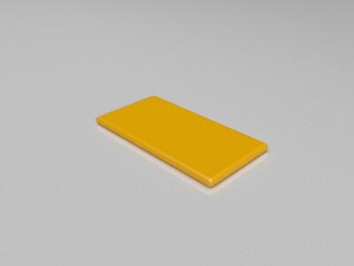 长方体 -3d打印模型