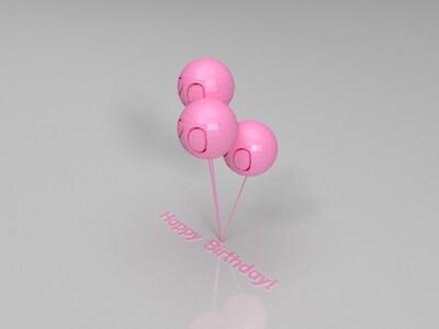 生日气球-3d打印模型