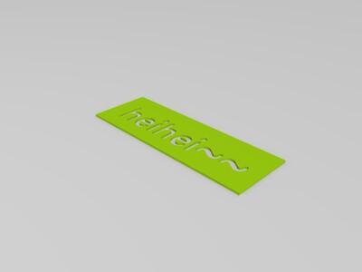 喷漆挡牌-3d打印模型