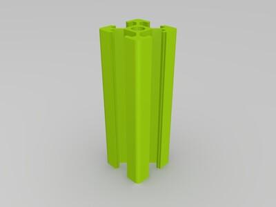 2020型材-3d打印模型