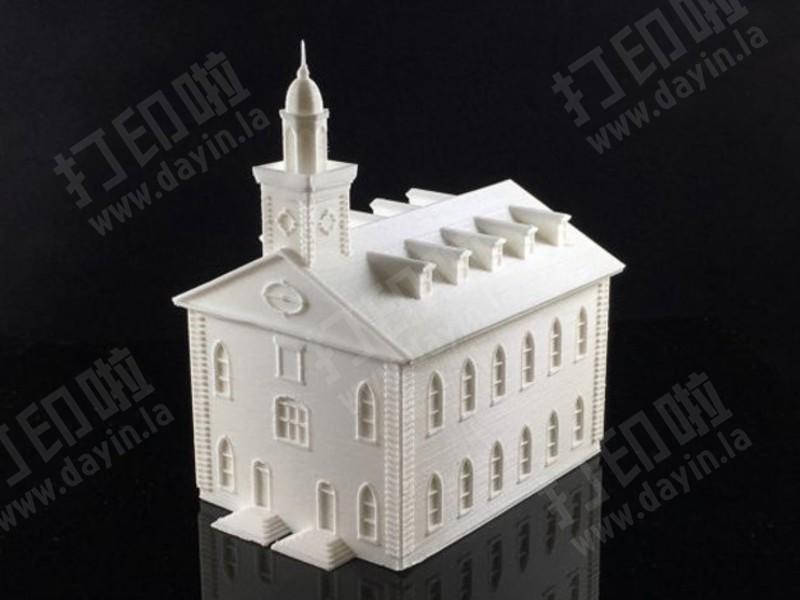 房子-3d打印模型