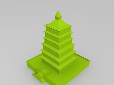 大雁塔-3d打印模型