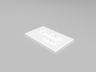 铭牌-3d打印模型