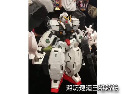 高达机器人-3d打印模型