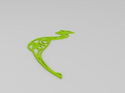 九头蛇-3d打印模型