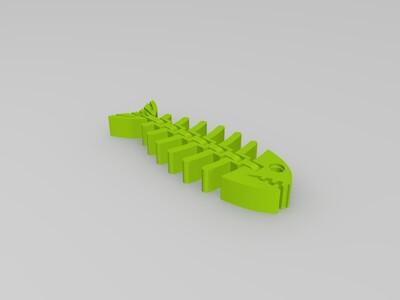 鱼骨头-3d打印模型