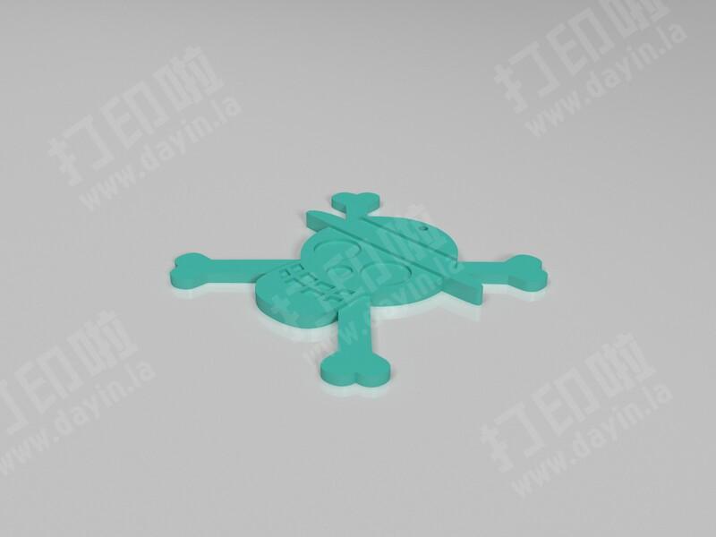 海贼王图标-3d打印模型