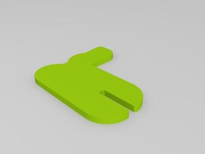 拼图老鹰-3d打印模型