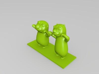 海獭兄弟-3d打印模型