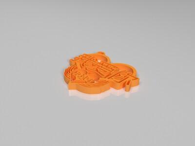 送给你爱的她【他】 原创-3d打印模型