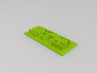 獅子座立體文字-3d打印模型