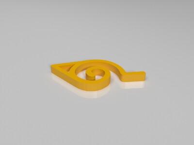 火影-3d打印模型