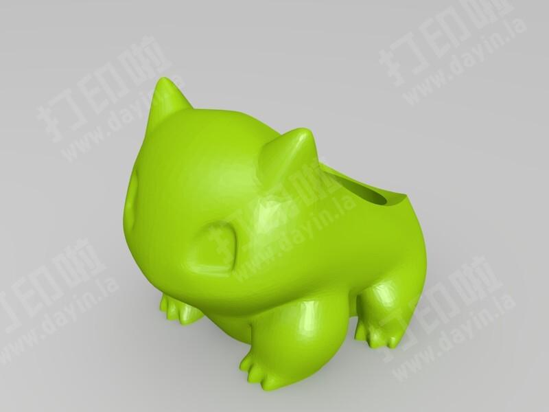 妙蛙种子-3d打印模型