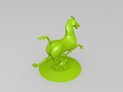 马踏飞燕加底座-3d打印模型
