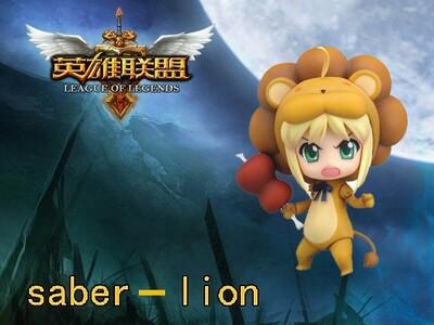 saber lion-亚瑟王-小狮子-高精度手办-萌萌哒-饥荒MOD-3d打印模型