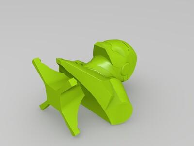 新钢铁侠头盔带披甲-3d打印模型