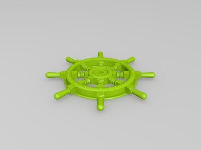 船舵-3d打印模型