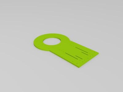 机械臂底盘支架-3d打印模型