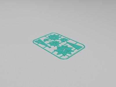 圣诞树拼插模型-3d打印模型