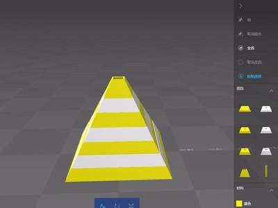 金字塔3-3d打印模型