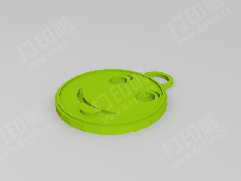 笑脸吊坠-3d打印模型